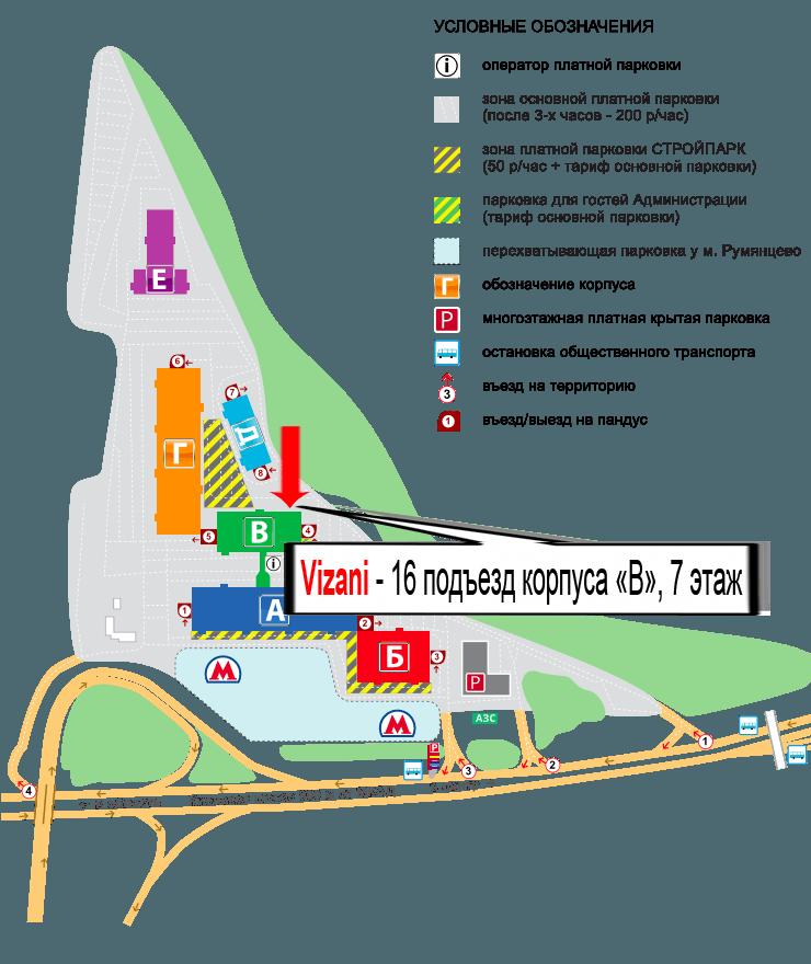 Адрес компании VIZANI